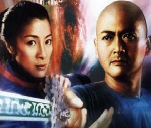 Chow Yun-Fat & Michelle Yeoh