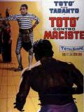 Toto vs. Maciste Movie Poster